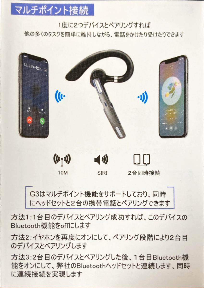 f:id:kiyoshi_net:20200816075829p:plain