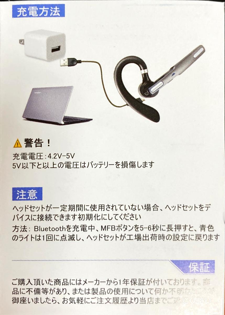 f:id:kiyoshi_net:20200816075855p:plain