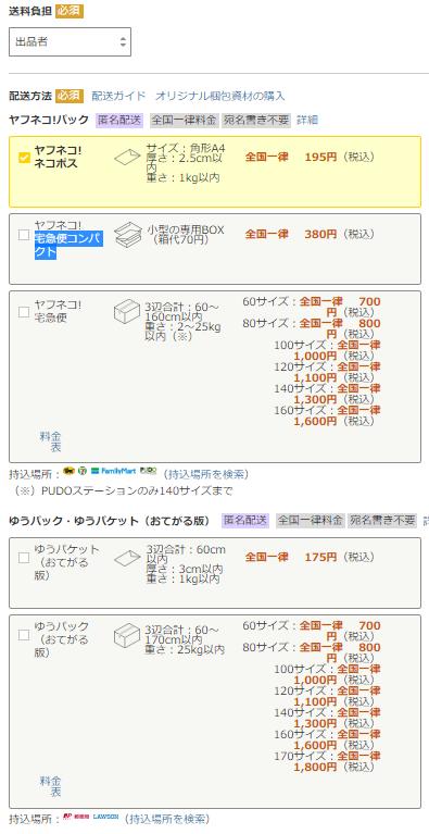 f:id:kiyoshi_net:20200822172542p:plain