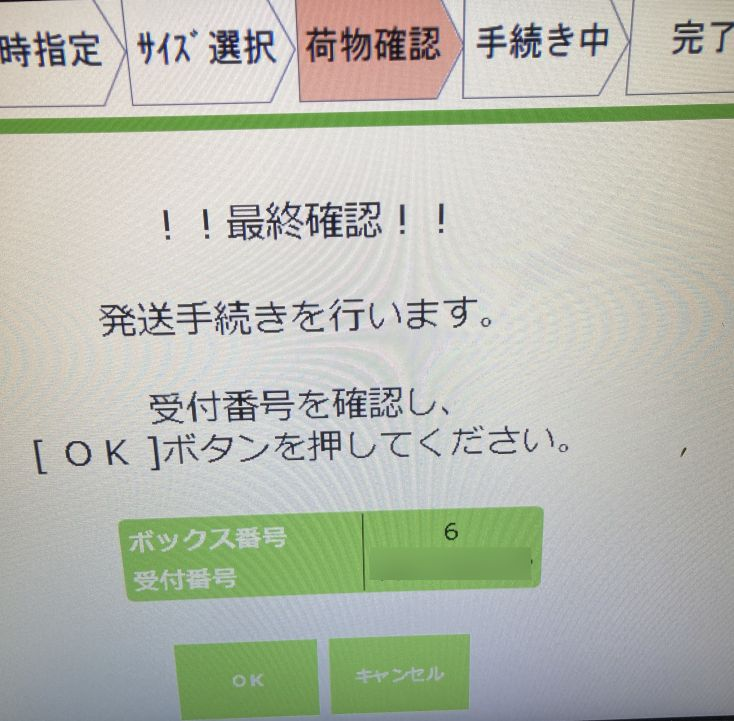 f:id:kiyoshi_net:20200823223748j:plain