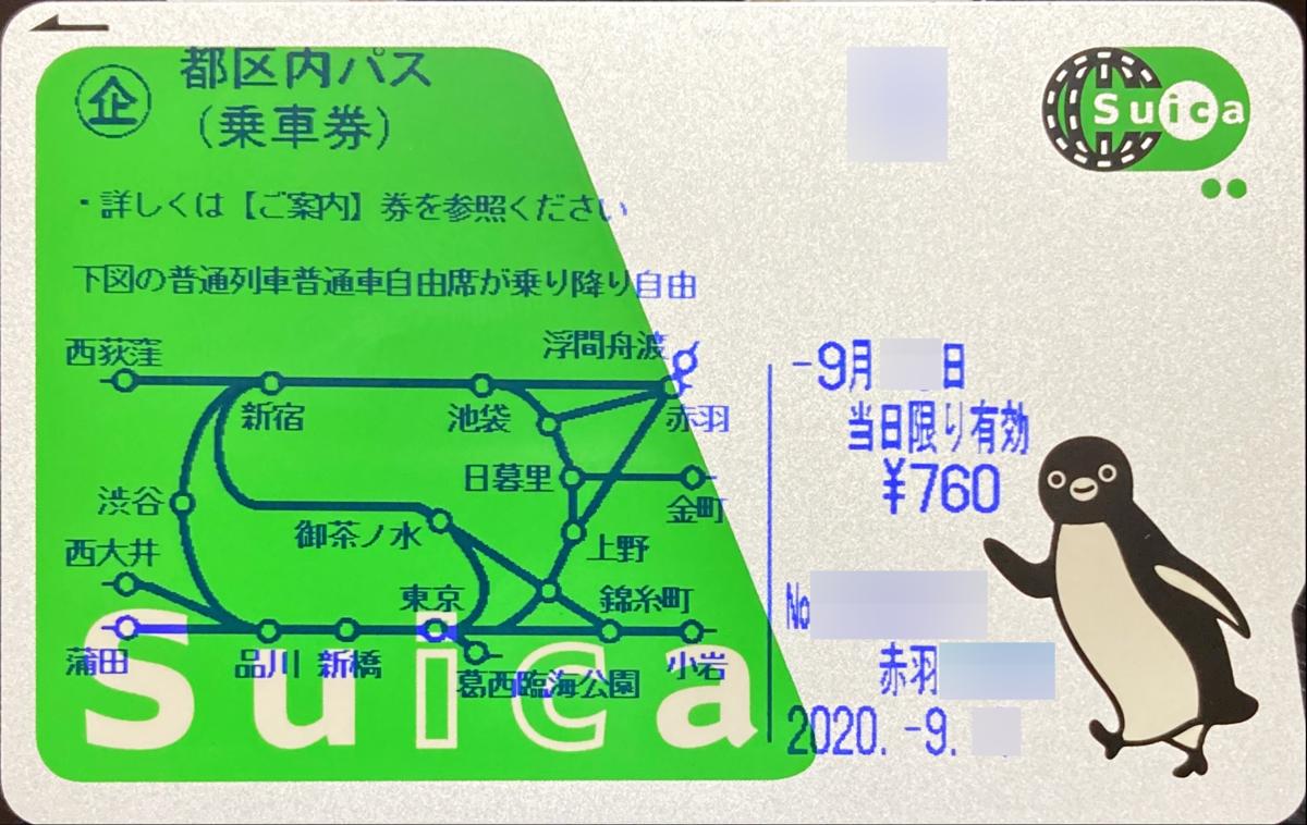 f:id:kiyoshi_net:20200905073711p:plain