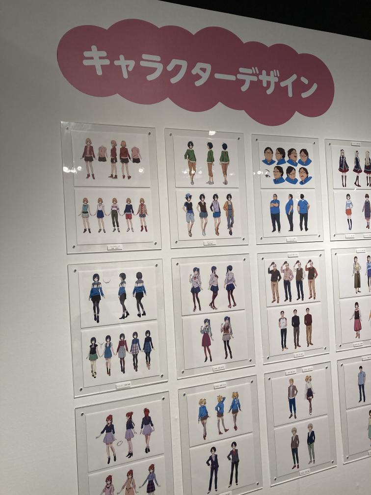f:id:kiyoshi_net:20200906172058p:plain