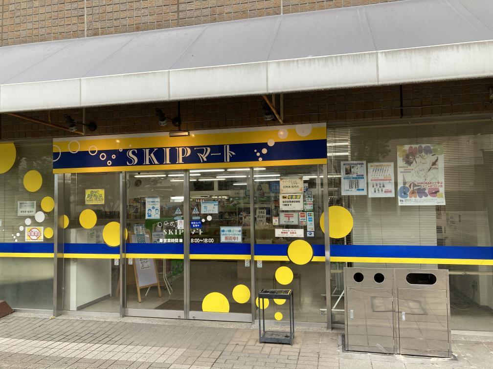 f:id:kiyoshi_net:20200906172416p:plain