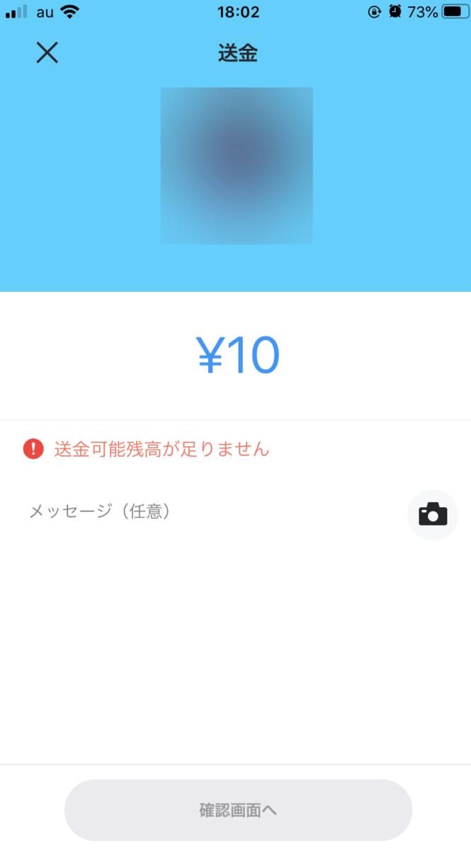 f:id:kiyoshi_net:20200907220056p:plain