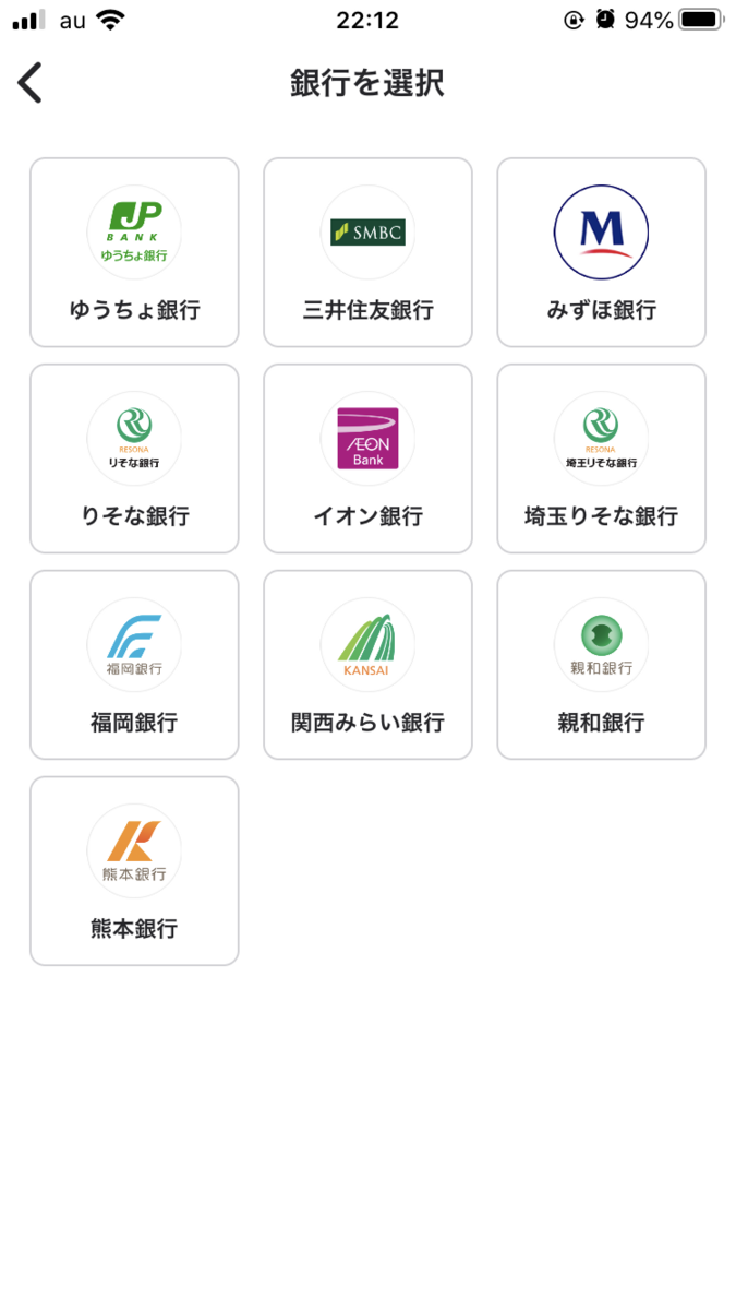 f:id:kiyoshi_net:20200907221311p:plain