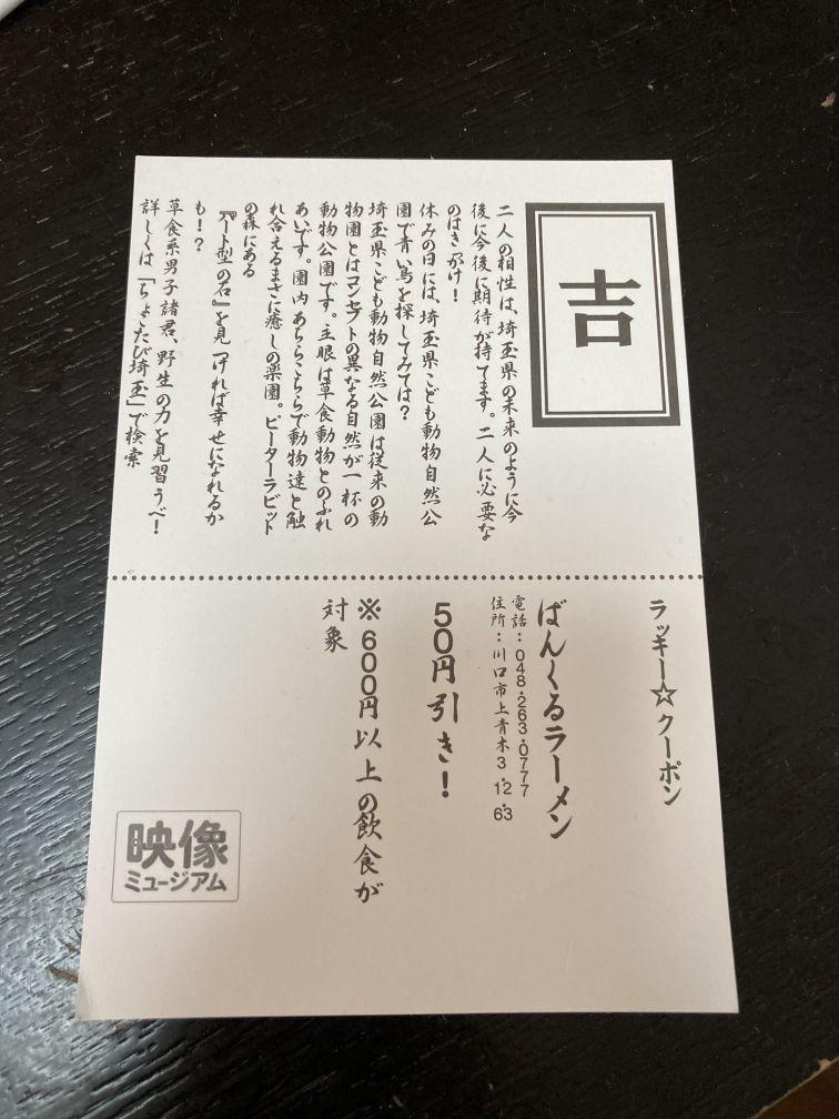 f:id:kiyoshi_net:20200907223249j:plain
