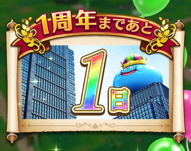 f:id:kiyoshi_net:20200912203008p:plain