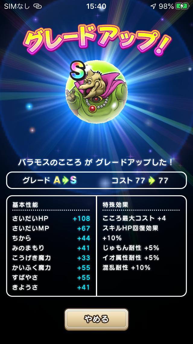 f:id:kiyoshi_net:20200912203128p:plain