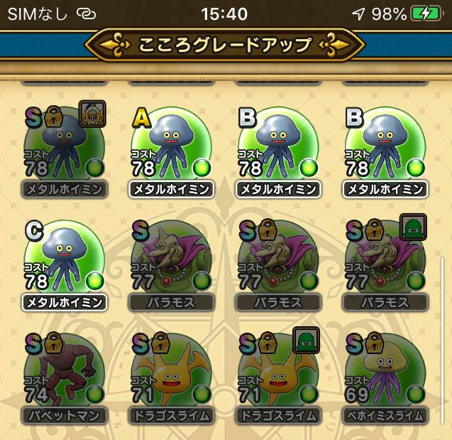 f:id:kiyoshi_net:20200912203209p:plain