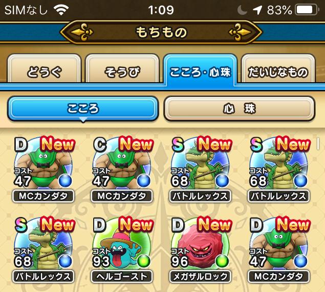 f:id:kiyoshi_net:20200912203322p:plain