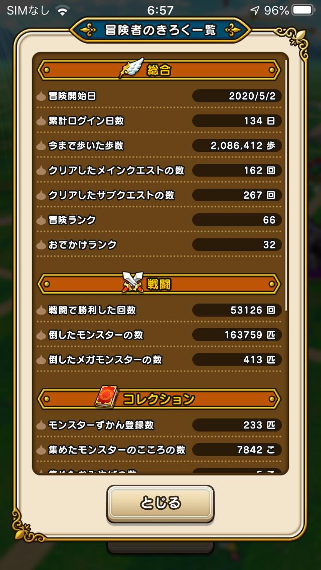 f:id:kiyoshi_net:20200912203458p:plain