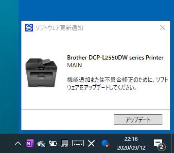f:id:kiyoshi_net:20200913164635p:plain