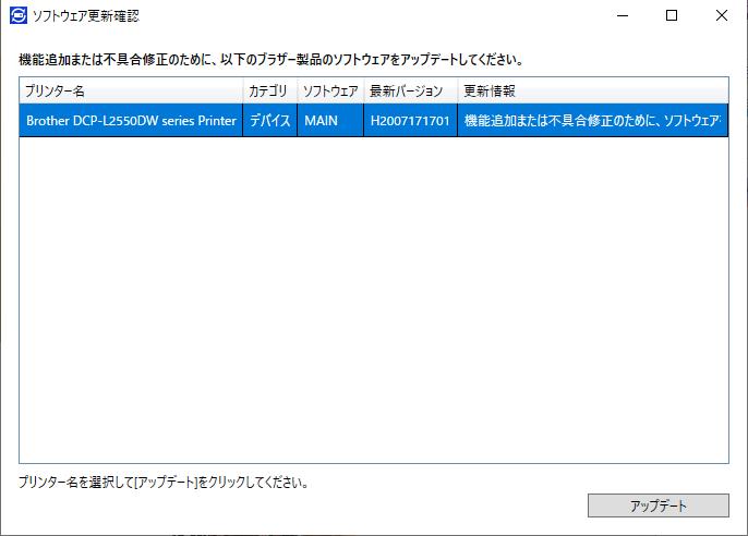 f:id:kiyoshi_net:20200913164748p:plain
