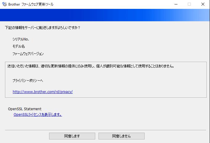 f:id:kiyoshi_net:20200913164824p:plain