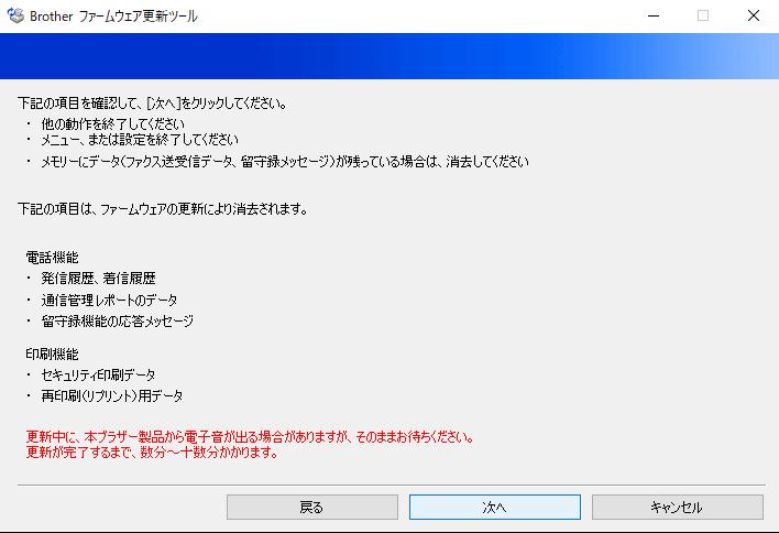 f:id:kiyoshi_net:20200913164832p:plain