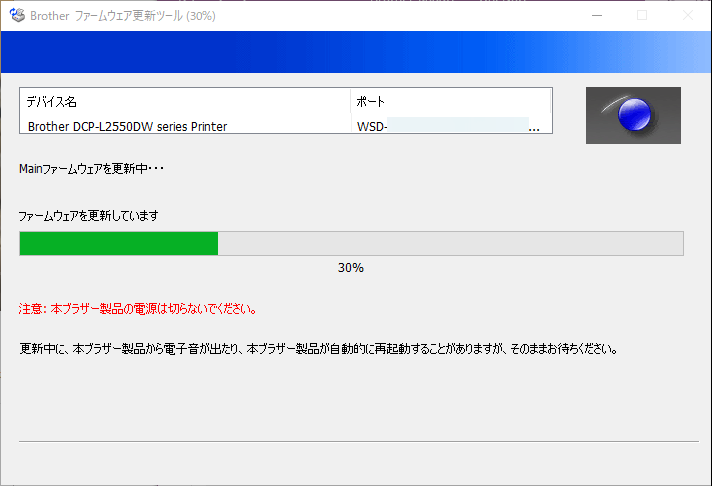 f:id:kiyoshi_net:20200913164902p:plain
