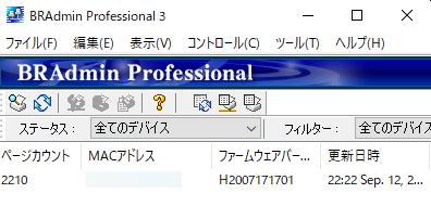 f:id:kiyoshi_net:20200913165029p:plain