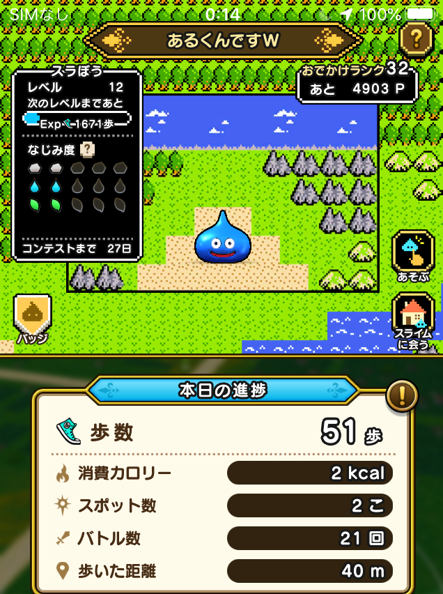 f:id:kiyoshi_net:20200914212604p:plain