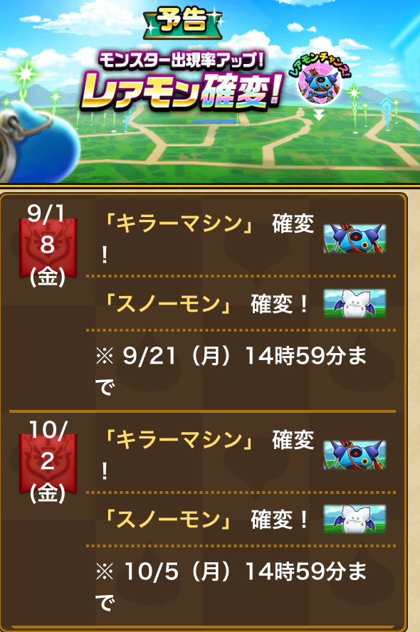 f:id:kiyoshi_net:20200914212938p:plain
