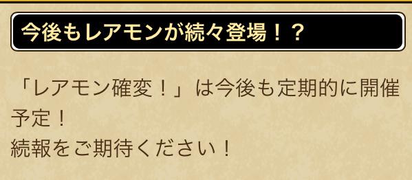 f:id:kiyoshi_net:20200914213032p:plain
