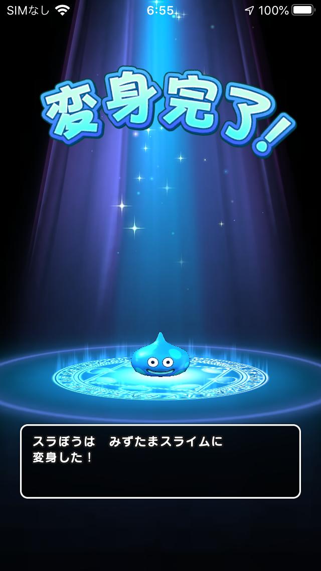 f:id:kiyoshi_net:20200916020119p:plain
