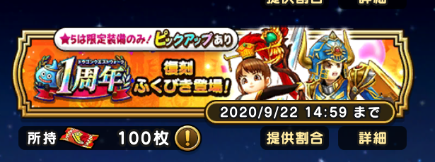 f:id:kiyoshi_net:20200916020233p:plain
