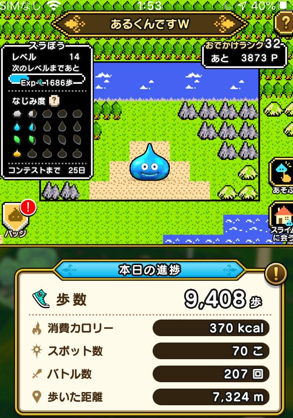 f:id:kiyoshi_net:20200916020315p:plain