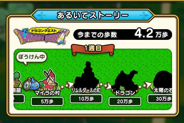 f:id:kiyoshi_net:20200916020326p:plain