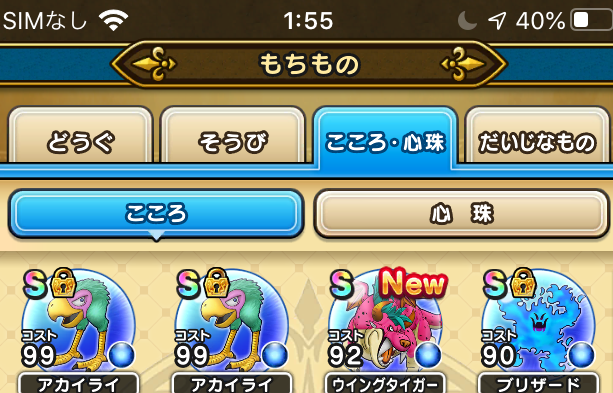 f:id:kiyoshi_net:20200916020411p:plain