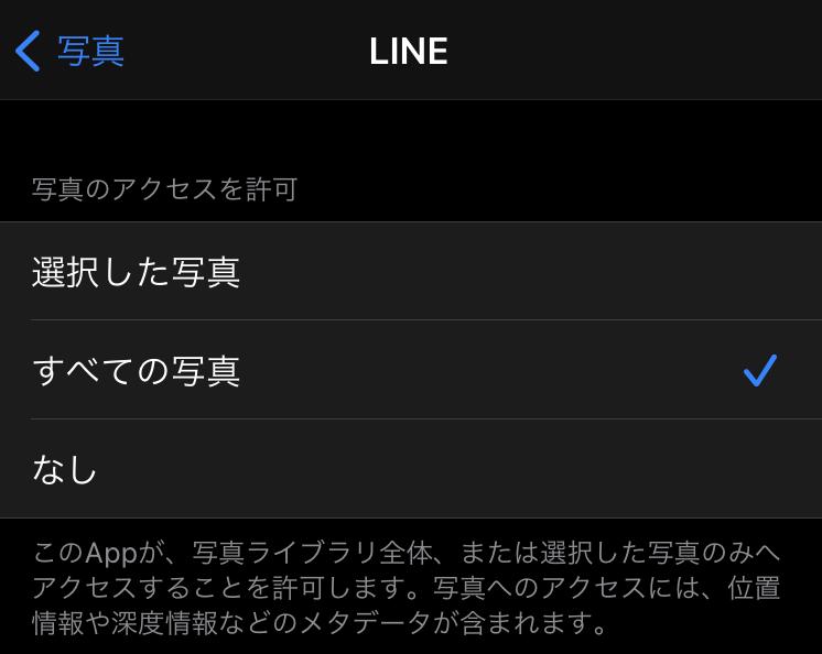 f:id:kiyoshi_net:20200921101138p:plain