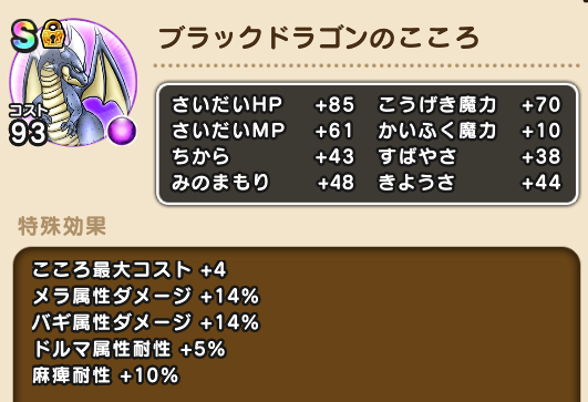 f:id:kiyoshi_net:20200927150832p:plain
