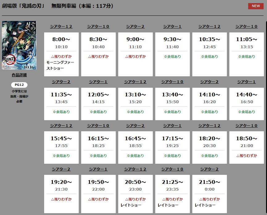 f:id:kiyoshi_net:20201013204544p:plain