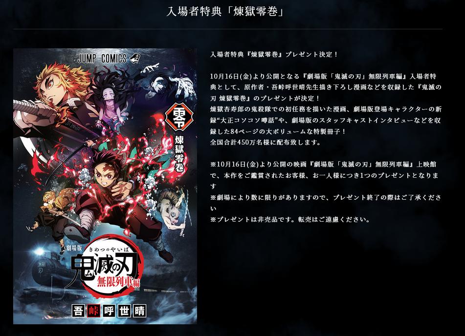 f:id:kiyoshi_net:20201013204817p:plain