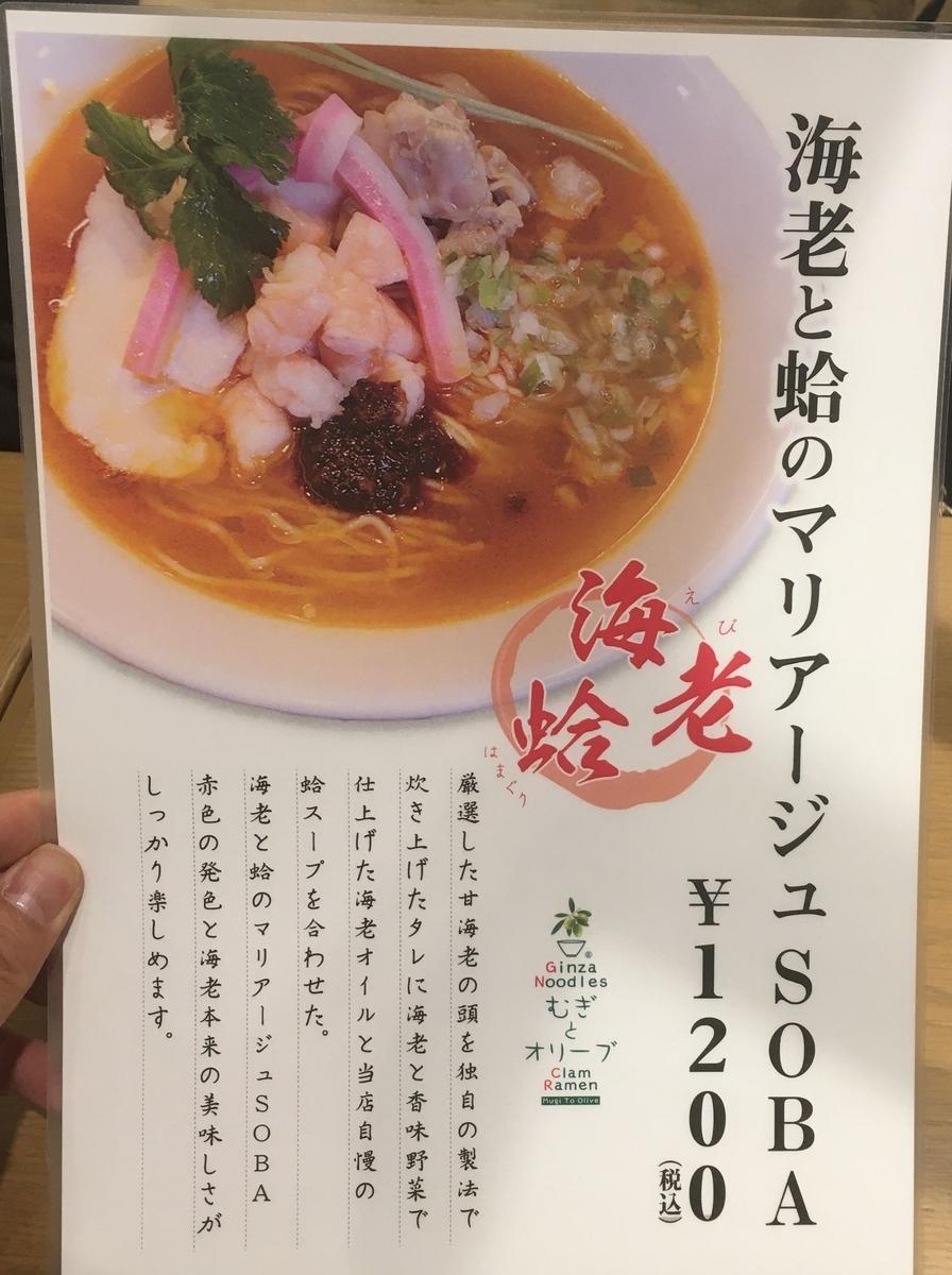 f:id:kiyoshi_net:20201017133311j:plain