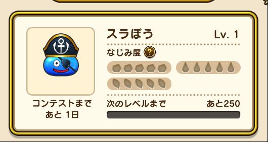 f:id:kiyoshi_net:20201018090253p:plain