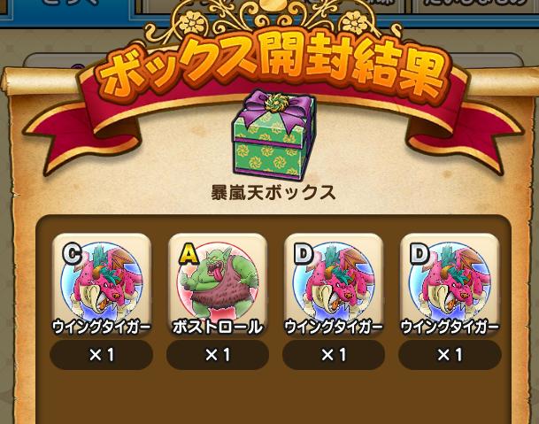 f:id:kiyoshi_net:20201019015403p:plain