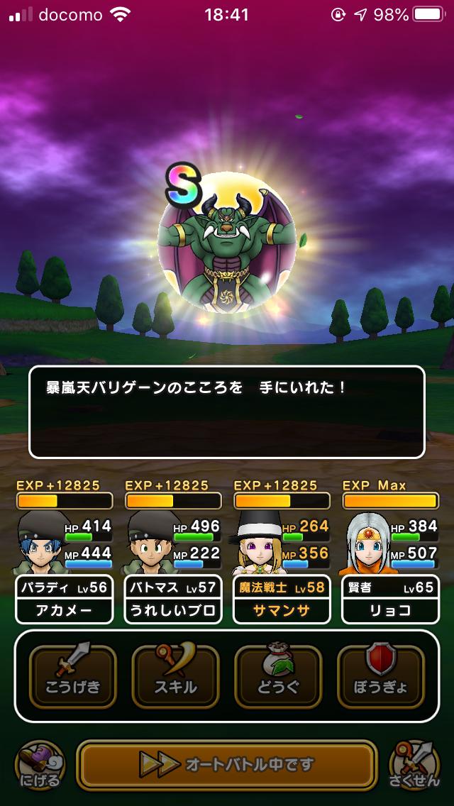 f:id:kiyoshi_net:20201019020029p:plain