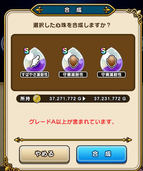 f:id:kiyoshi_net:20201019020208p:plain