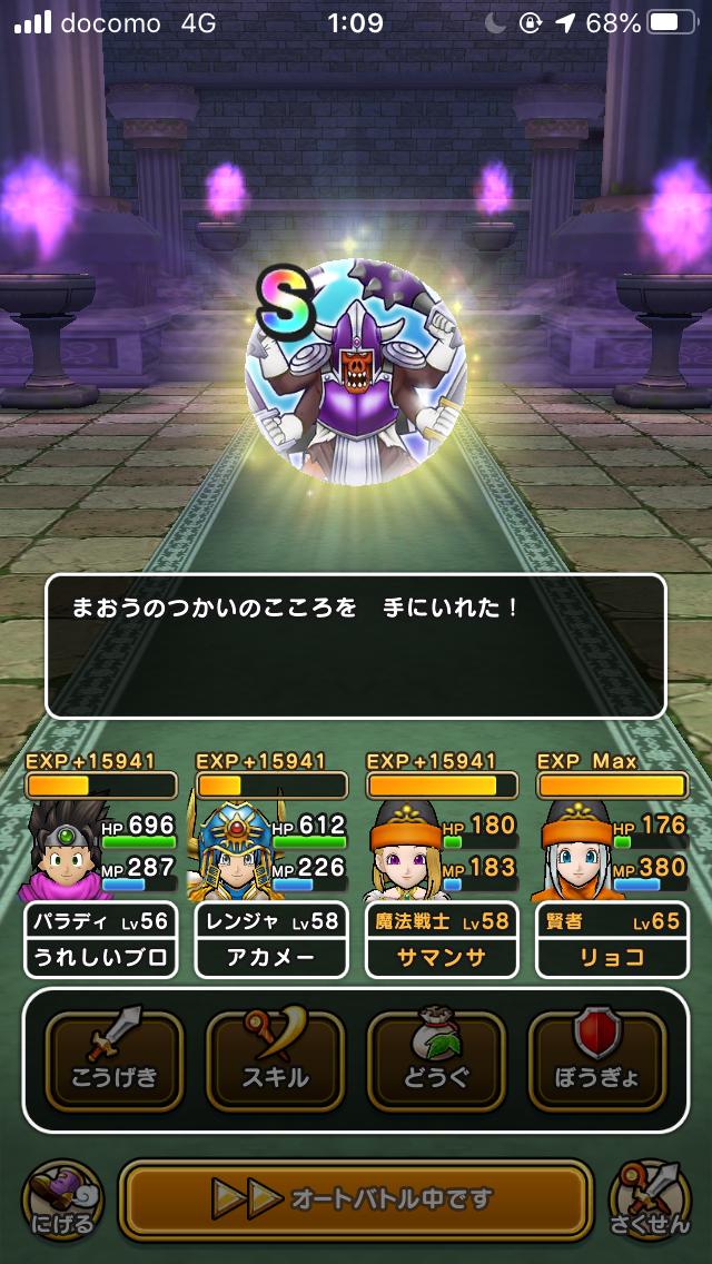 f:id:kiyoshi_net:20201019021606p:plain