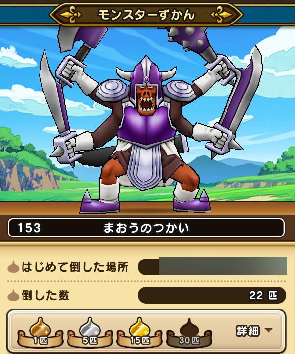 f:id:kiyoshi_net:20201019021631p:plain