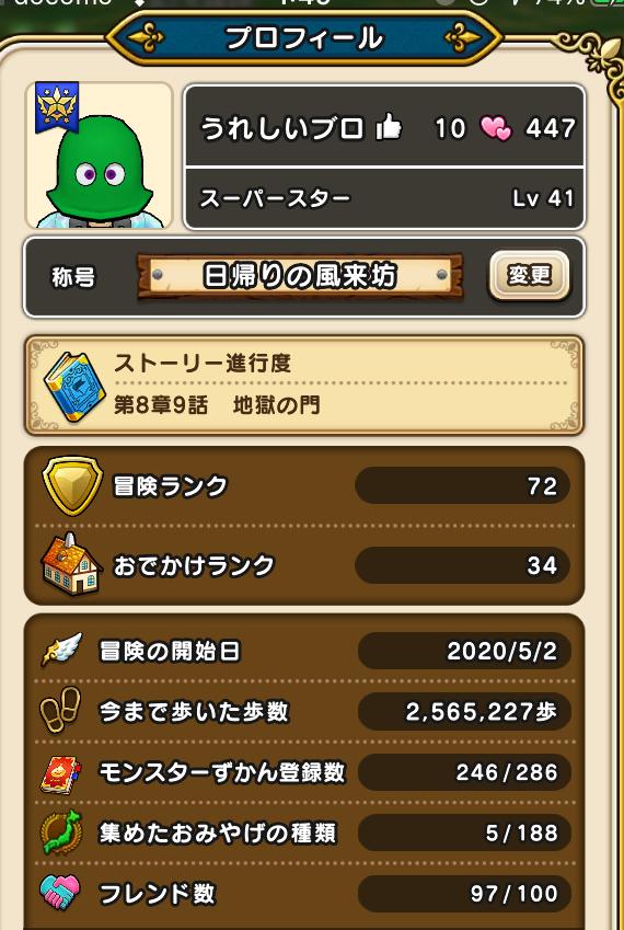 f:id:kiyoshi_net:20201019021844p:plain