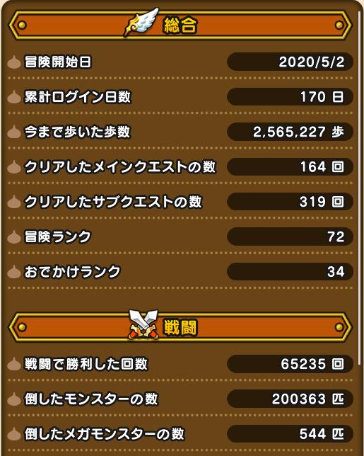 f:id:kiyoshi_net:20201019021922p:plain