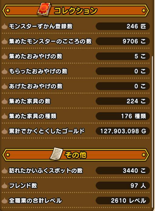 f:id:kiyoshi_net:20201019021947p:plain
