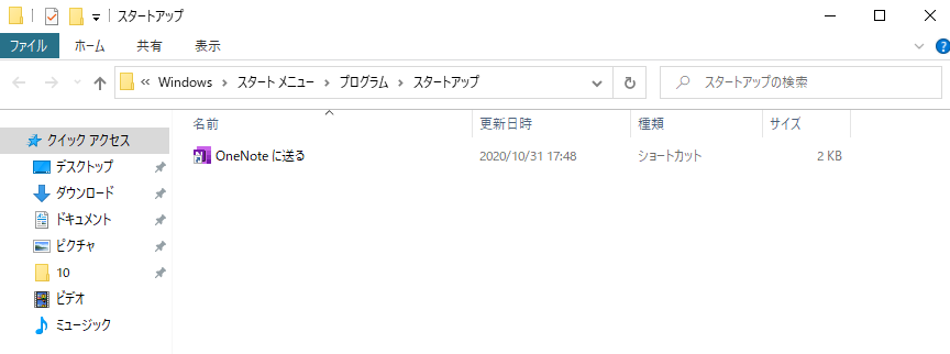 f:id:kiyoshi_net:20201101065901p:plain