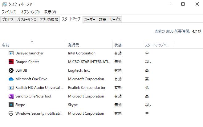 f:id:kiyoshi_net:20201101070136p:plain