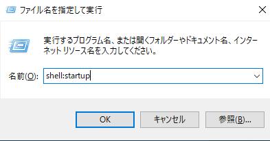 f:id:kiyoshi_net:20201101120630p:plain