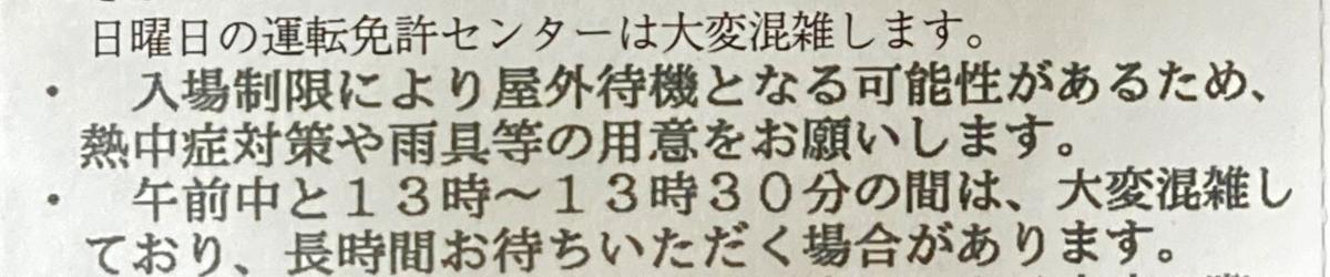 f:id:kiyoshi_net:20201101164821p:plain