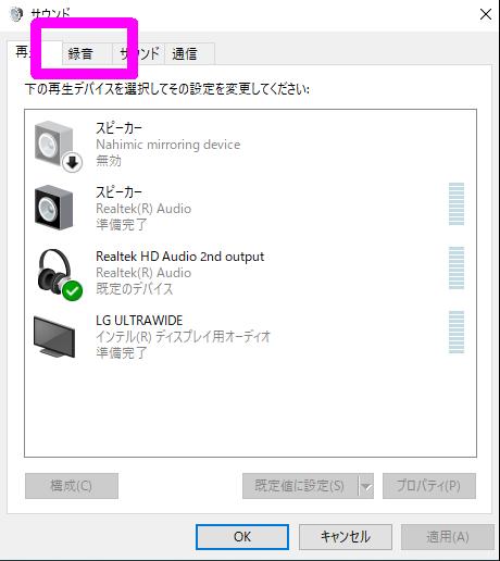 f:id:kiyoshi_net:20201101223141p:plain