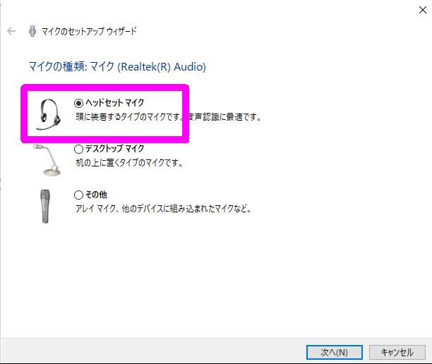 f:id:kiyoshi_net:20201101223636p:plain
