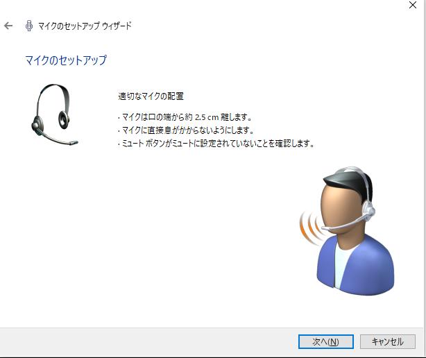 f:id:kiyoshi_net:20201101223645p:plain